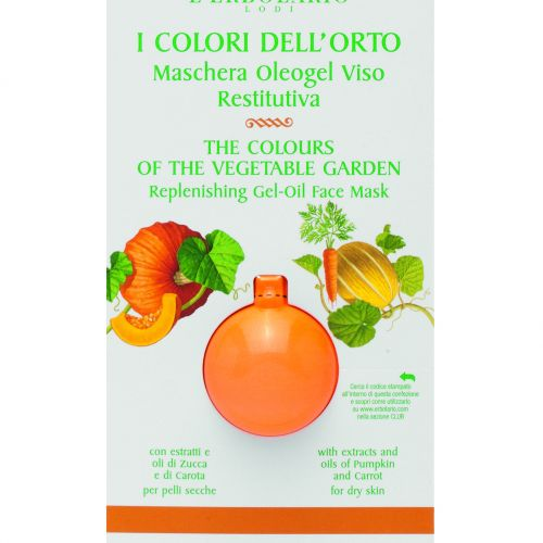 Linea Nutriente Maschera Oleogel Restitutiva I colori dell'Orto di Erbolario